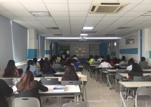 2019학년도 사랑실천봉사단 발대식 및 특강